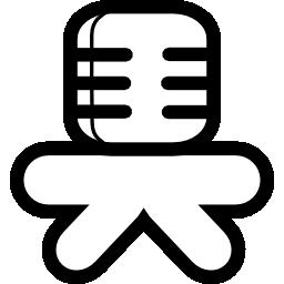 MediaHuman - software multimediale per Mac OS X, Windows e Linux.